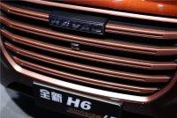 Юбилейный Haval H6 3.jpg