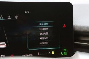 Haval H6 третьего поколения 128.jpg