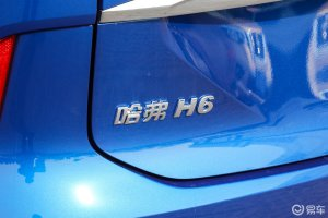 Haval H6 третьего поколения 32.jpg