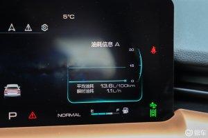 Haval H6 третьего поколения 122.jpg