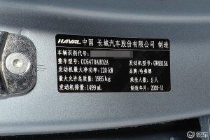 Haval H6 третьего поколения 210.jpg